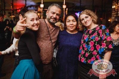 ВИА «Волга-Волга», 18 ноября 2017 - Ресторан «Максимилианс» Челябинск - 24