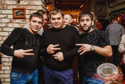 ВИА «Волга-Волга», 18 ноября 2017 - Ресторан «Максимилианс» Челябинск - 32