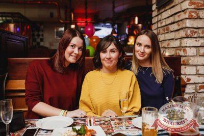 ВИА «Волга-Волга», 18 ноября 2017 - Ресторан «Максимилианс» Челябинск - 37