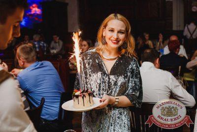 ВИА «Волга-Волга», 18 ноября 2017 - Ресторан «Максимилианс» Челябинск - 38