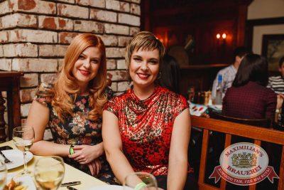 ВИА «Волга-Волга», 18 ноября 2017 - Ресторан «Максимилианс» Челябинск - 42