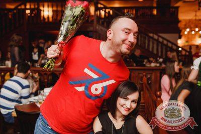 ВИА «Волга-Волга», 18 ноября 2017 - Ресторан «Максимилианс» Челябинск - 43