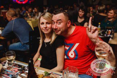 ВИА «Волга-Волга», 18 ноября 2017 - Ресторан «Максимилианс» Челябинск - 44
