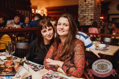 ВИА «Волга-Волга», 18 ноября 2017 - Ресторан «Максимилианс» Челябинск - 46