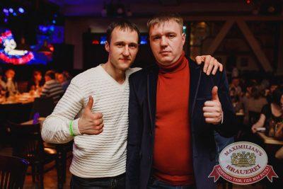 ВИА «Волга-Волга», 18 ноября 2017 - Ресторан «Максимилианс» Челябинск - 49