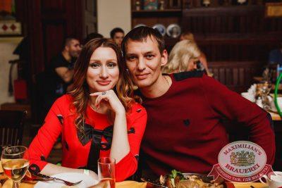 ВИА «Волга-Волга», 18 ноября 2017 - Ресторан «Максимилианс» Челябинск - 51
