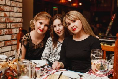 ВИА «Волга-Волга», 18 ноября 2017 - Ресторан «Максимилианс» Челябинск - 59