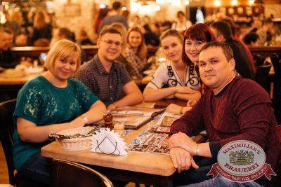 Группа «Чиж & Co», 30 ноября 2017 - Ресторан «Максимилианс» Челябинск - 18