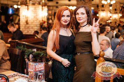 Группа «Чиж & Co», 30 ноября 2017 - Ресторан «Максимилианс» Челябинск - 19