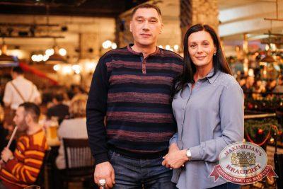 Группа «Чиж & Co», 30 ноября 2017 - Ресторан «Максимилианс» Челябинск - 29
