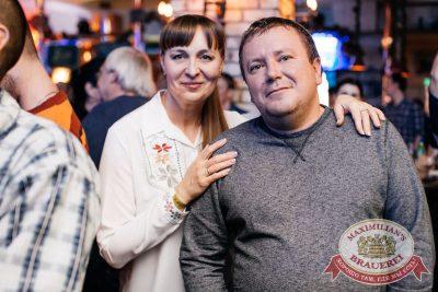 Группа «Чиж & Co», 30 ноября 2017 - Ресторан «Максимилианс» Челябинск - 37
