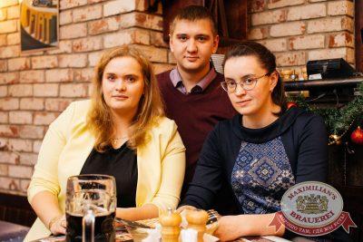 Группа «Чиж & Co», 30 ноября 2017 - Ресторан «Максимилианс» Челябинск - 9