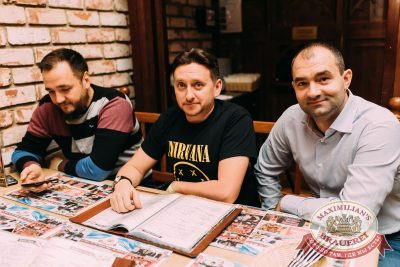 Mgzavrebi, 5 декабря 2017 - Ресторан «Максимилианс» Челябинск - 27