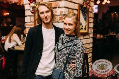 Mgzavrebi, 5 декабря 2017 - Ресторан «Максимилианс» Челябинск - 45