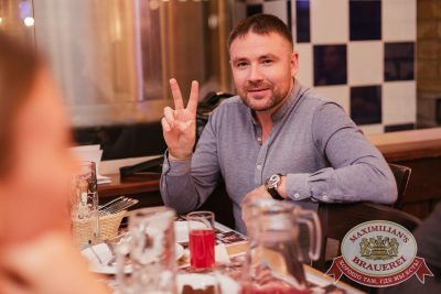 StandUp: Комиссаренко и Щербаков, 7 декабря 2017 - Ресторан «Максимилианс» Челябинск - 10