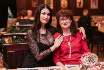 StandUp: Комиссаренко и Щербаков, 7 декабря 2017 - Ресторан «Максимилианс» Челябинск - 11