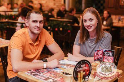 StandUp: Комиссаренко и Щербаков, 7 декабря 2017 - Ресторан «Максимилианс» Челябинск - 12