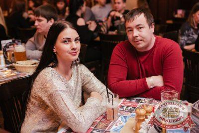 StandUp: Комиссаренко и Щербаков, 7 декабря 2017 - Ресторан «Максимилианс» Челябинск - 14