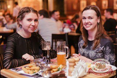 StandUp: Комиссаренко и Щербаков, 7 декабря 2017 - Ресторан «Максимилианс» Челябинск - 15