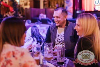 StandUp: Комиссаренко и Щербаков, 7 декабря 2017 - Ресторан «Максимилианс» Челябинск - 16