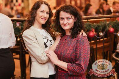 StandUp: Комиссаренко и Щербаков, 7 декабря 2017 - Ресторан «Максимилианс» Челябинск - 17