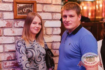 StandUp: Комиссаренко и Щербаков, 7 декабря 2017 - Ресторан «Максимилианс» Челябинск - 18