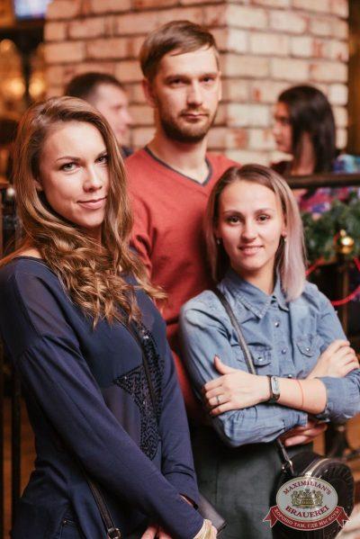 StandUp: Комиссаренко и Щербаков, 7 декабря 2017 - Ресторан «Максимилианс» Челябинск - 19