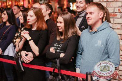 StandUp: Комиссаренко и Щербаков, 7 декабря 2017 - Ресторан «Максимилианс» Челябинск - 20