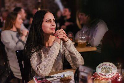 StandUp: Комиссаренко и Щербаков, 7 декабря 2017 - Ресторан «Максимилианс» Челябинск - 22