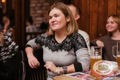 StandUp: Комиссаренко и Щербаков, 7 декабря 2017 - Ресторан «Максимилианс» Челябинск - 25