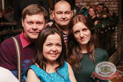 StandUp: Комиссаренко и Щербаков, 7 декабря 2017 - Ресторан «Максимилианс» Челябинск - 26