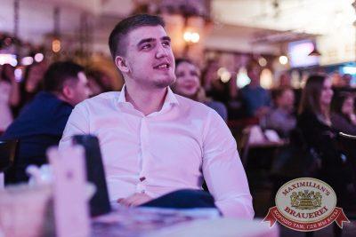 StandUp: Комиссаренко и Щербаков, 7 декабря 2017 - Ресторан «Максимилианс» Челябинск - 28