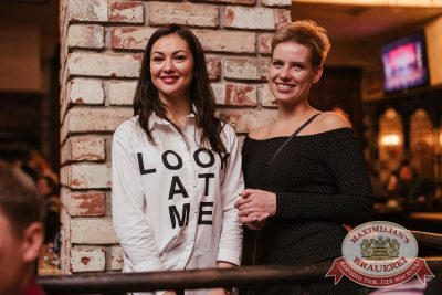 StandUp: Комиссаренко и Щербаков, 7 декабря 2017 - Ресторан «Максимилианс» Челябинск - 30