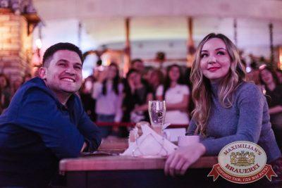 StandUp: Комиссаренко и Щербаков, 7 декабря 2017 - Ресторан «Максимилианс» Челябинск - 31
