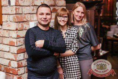 StandUp: Комиссаренко и Щербаков, 7 декабря 2017 - Ресторан «Максимилианс» Челябинск - 32