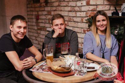 StandUp: Комиссаренко и Щербаков, 7 декабря 2017 - Ресторан «Максимилианс» Челябинск - 33