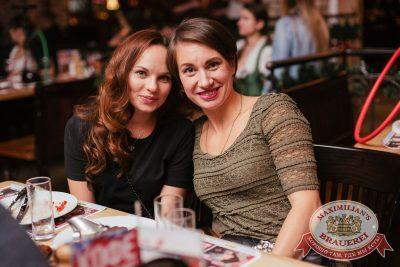 StandUp: Комиссаренко и Щербаков, 7 декабря 2017 - Ресторан «Максимилианс» Челябинск - 34