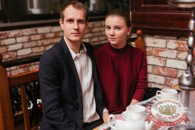 StandUp: Комиссаренко и Щербаков, 7 декабря 2017 - Ресторан «Максимилианс» Челябинск - 35