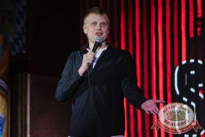 StandUp: Комиссаренко и Щербаков, 7 декабря 2017 - Ресторан «Максимилианс» Челябинск - 4