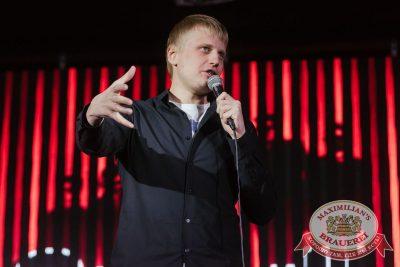 StandUp: Комиссаренко и Щербаков, 7 декабря 2017 - Ресторан «Максимилианс» Челябинск - 5