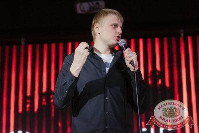 StandUp: Комиссаренко и Щербаков, 7 декабря 2017 - Ресторан «Максимилианс» Челябинск - 6