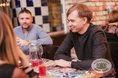 StandUp: Комиссаренко и Щербаков, 7 декабря 2017 - Ресторан «Максимилианс» Челябинск - 9