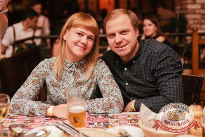 Похмельные вечеринки, 3 января 2018 - Ресторан «Максимилианс» Челябинск - 10