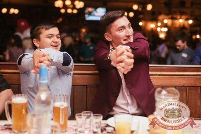 Похмельные вечеринки, 3 января 2018 - Ресторан «Максимилианс» Челябинск - 14