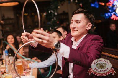 Похмельные вечеринки, 3 января 2018 - Ресторан «Максимилианс» Челябинск - 16