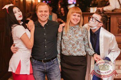 Похмельные вечеринки, 3 января 2018 - Ресторан «Максимилианс» Челябинск - 23
