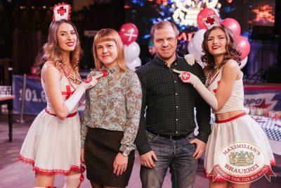 Похмельные вечеринки, 3 января 2018 - Ресторан «Максимилианс» Челябинск - 30