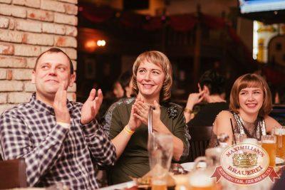 Похмельные вечеринки, 3 января 2018 - Ресторан «Максимилианс» Челябинск - 4