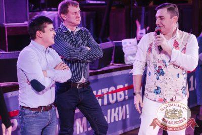 Похмельные вечеринки, 3 января 2018 - Ресторан «Максимилианс» Челябинск - 40