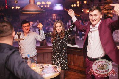Похмельные вечеринки, 3 января 2018 - Ресторан «Максимилианс» Челябинск - 42